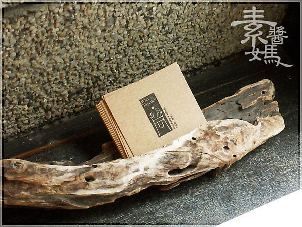 台中茶館-胡同26.jpg