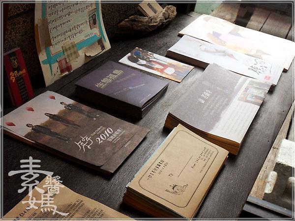 台中茶館-胡同27.jpg