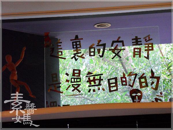 台中茶館-胡同38.jpg