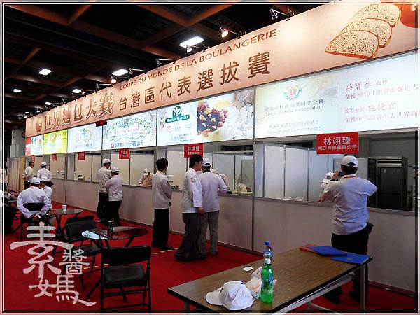 台北世貿-2010 台北國際烘焙暨設備展01.jpg