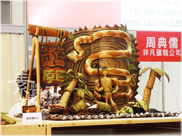 台北世貿-2010 台北國際烘焙暨設備展05.jpg