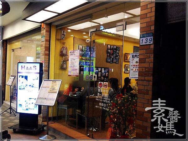 台北義式餐廳-HAAS CAF'E PASTA 哈斯義式餐坊13.jpg