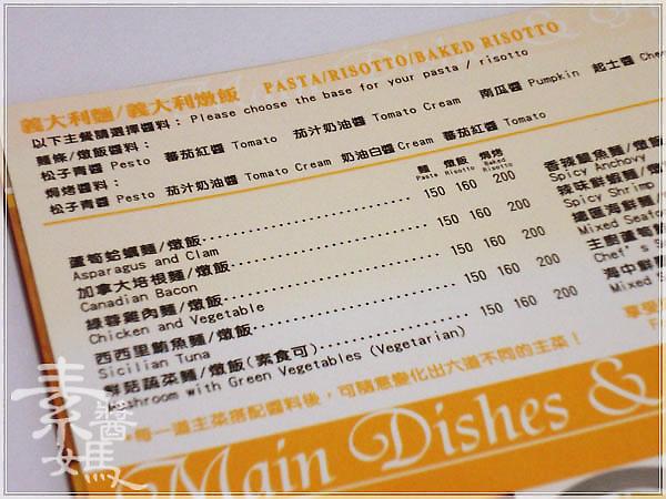台北義式餐廳-HAAS CAF'E  PASTA 哈斯義式餐坊24.jpg