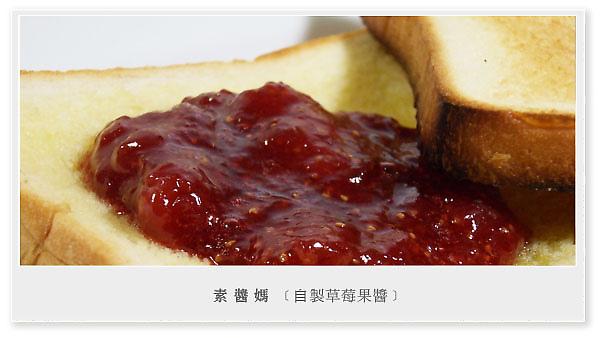 自製果醬DIY-簡單甜美的草莓果醬01.jpg