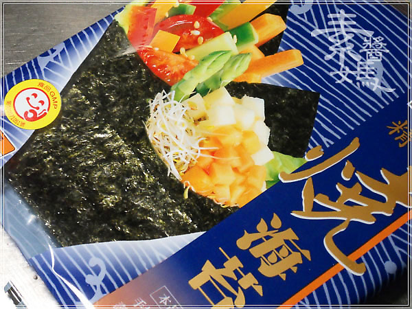 美味料理-自製紫菜糕03.jpg