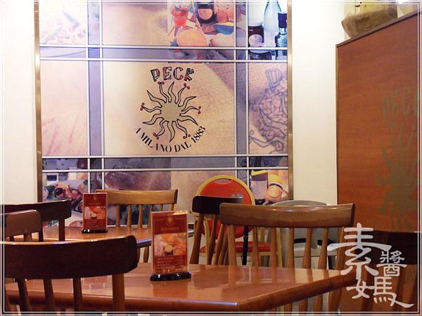 大葉高島屋戰利品-PECK義式麵包&桑葚緣桑葚果醬02.jpg