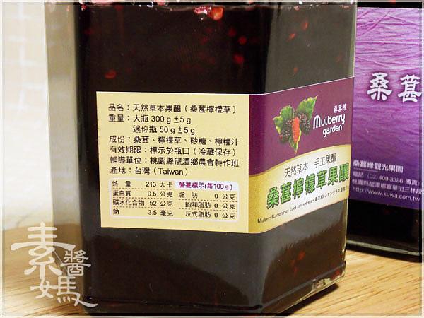 大葉高島屋戰利品-PECK義式麵包&桑葚緣桑葚果醬20.jpg