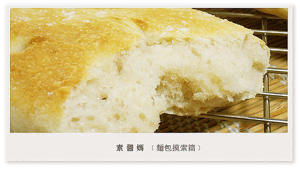 麵包摸索篇.jpg