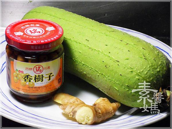 美味簡單家常菜-樹子炒絲瓜02.jpg