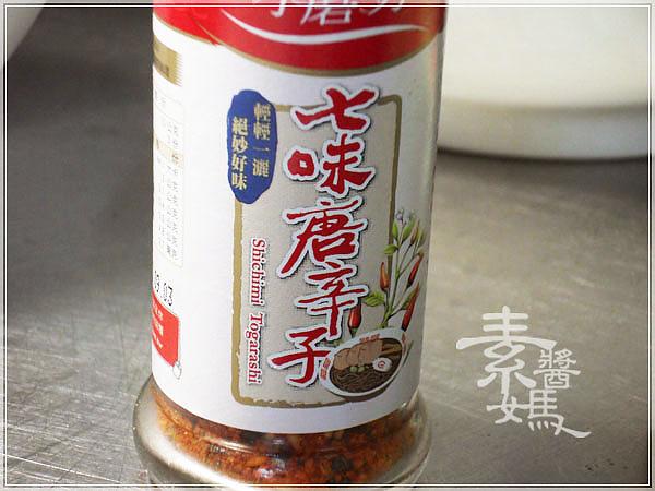 夜市小吃-素 章魚燒08.jpg