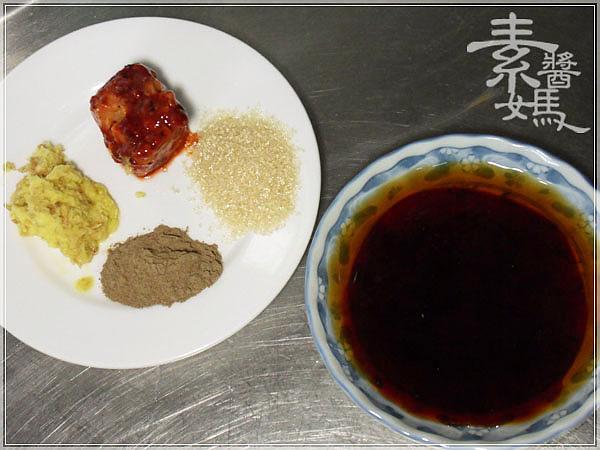 美味小吃-素  鹹酥雞(鹹酥G)06.jpg