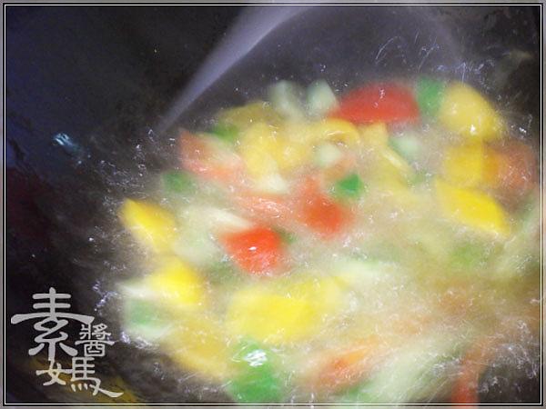 中式料理 - 素 宮保雞丁06.jpg