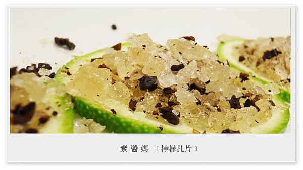 簡單下午茶點心-檸檬扎片01.jpg