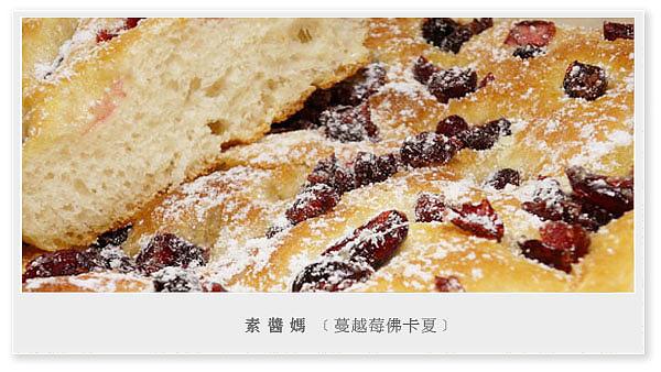 烘焙麵包-蔓越莓佛卡夏 Cranberry Focaccia01.jpg
