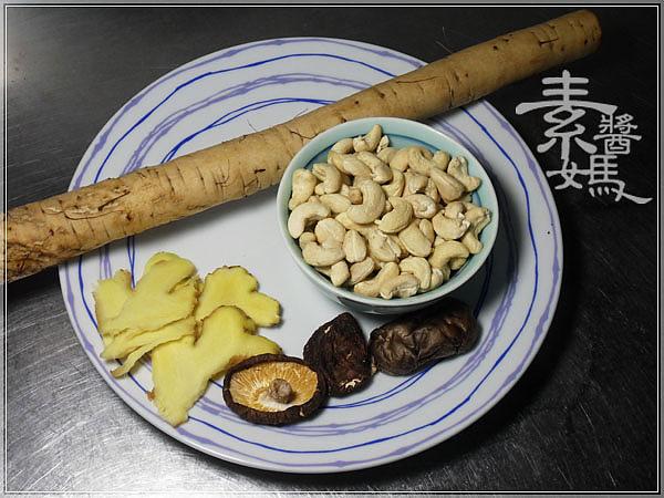 素食料理-腰果牛蒡湯02.jpg