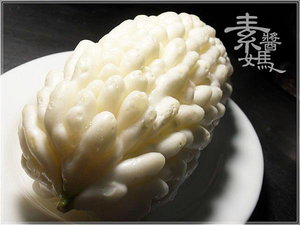 開胃前菜-冰鎮苦瓜沙拉02.jpg