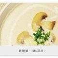 西式料理-蘑菇濃湯13.jpg