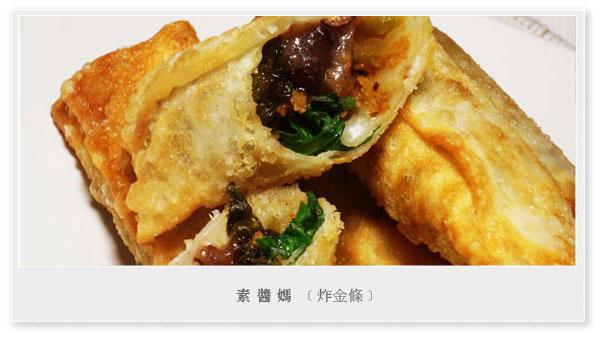 紅豆年糕變化料理 - 炸金條01.JPG