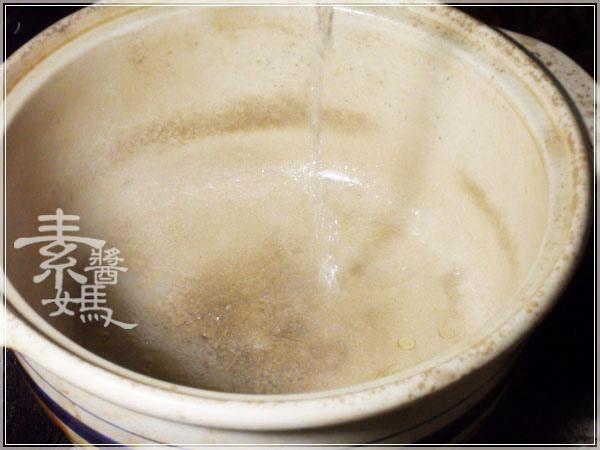 素食料理-三杯杏鮑菇12.jpg