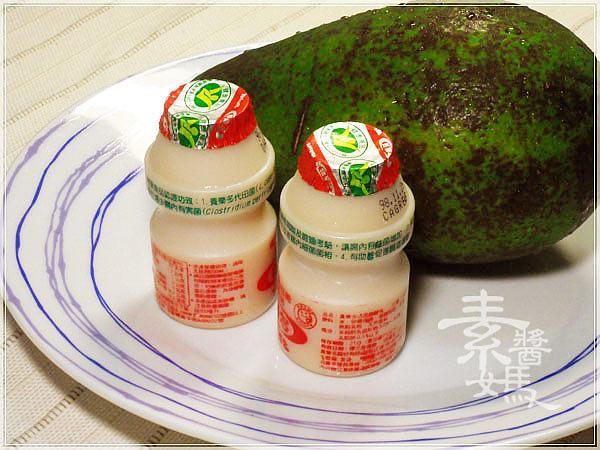 甜點-酪梨醬汁水果沙拉03.jpg