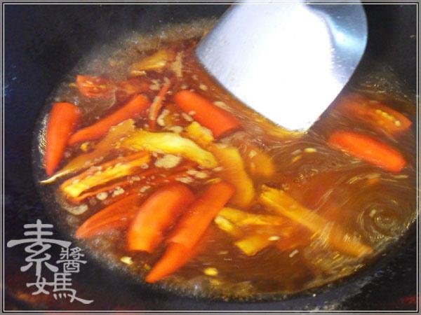 素食料理-紅燒麻油雙糕12.JPG