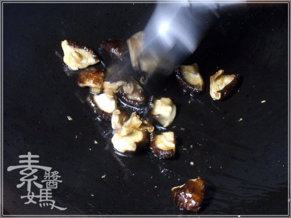 電鍋料理-腰果山藥湯06.jpg