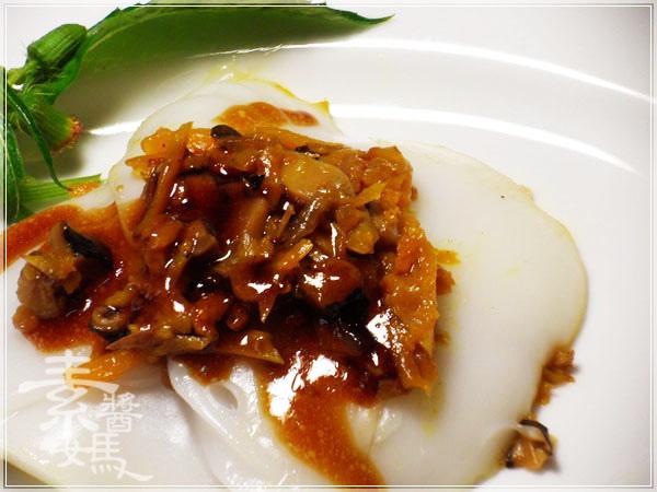 台灣小吃-南瓜碗粿16.jpg