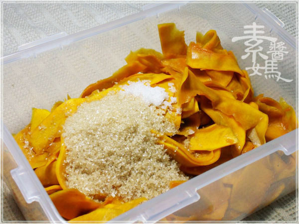輕漬小品-梅汁甜菜根-百香果南瓜13.jpg