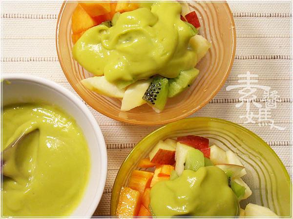 甜點-酪梨醬汁水果沙拉11.jpg