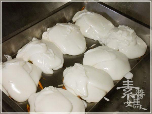 台灣小吃-南瓜碗粿14.jpg