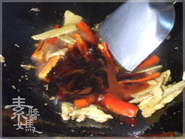 素食料理-紅燒麻油雙糕10.JPG