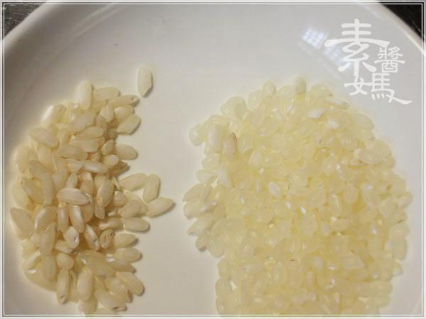義式料理-南瓜燉飯03.jpg