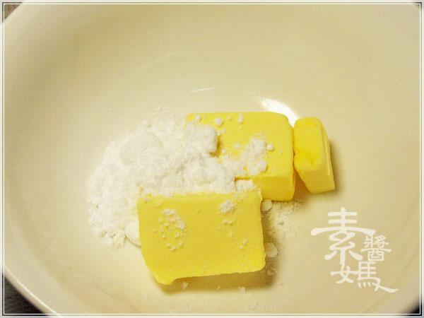 小餅乾-乳酪雪球-鳳梨雪球02.jpg