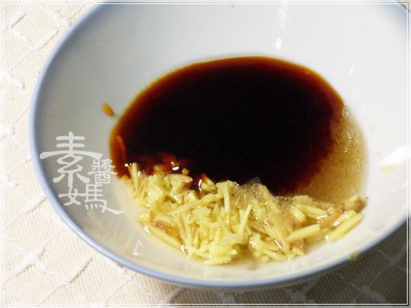 快炒料理-熱炒芒果鮑魚菇11.jpg