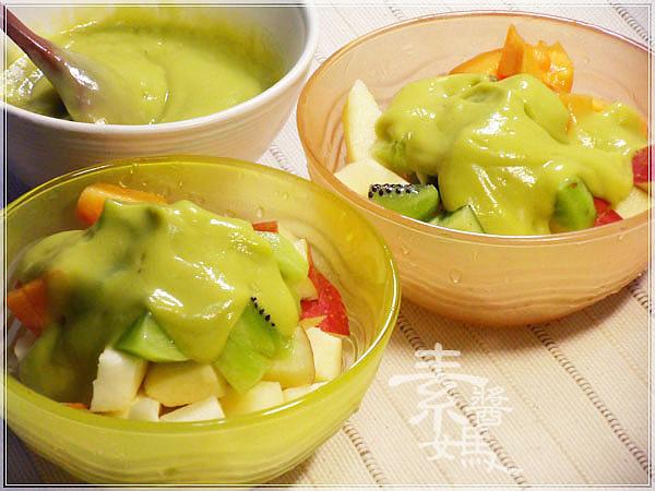 甜點-酪梨醬汁水果沙拉12.jpg