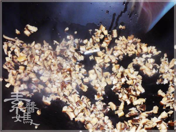 美味餛飩 - 芋頭大餛飩湯03.JPG