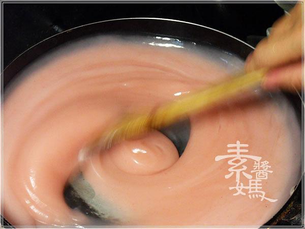 端午節-粽子上的米醬03.jpg