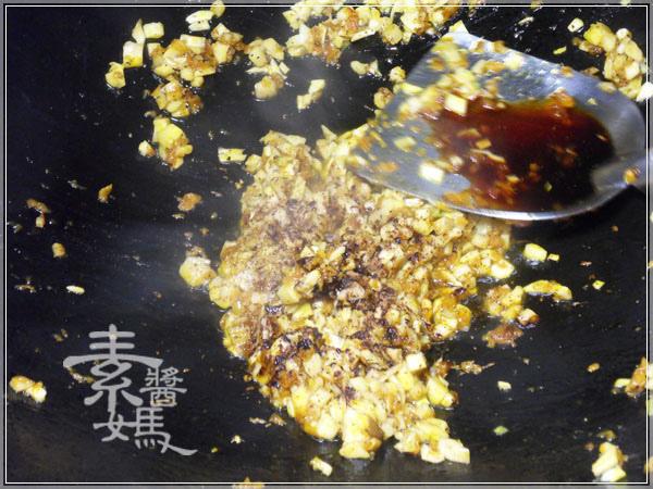 素食漢堡-日式照燒漢堡排10.JPG