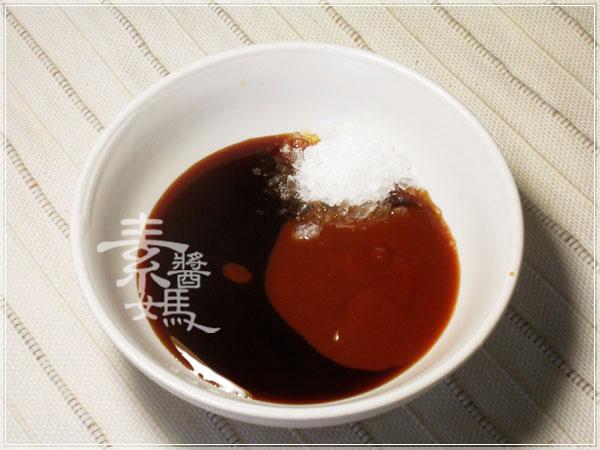 素食料理-紅燒麻油雙糕06.JPG