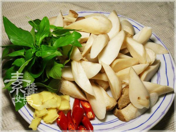 素食料理-三杯杏鮑菇02.jpg