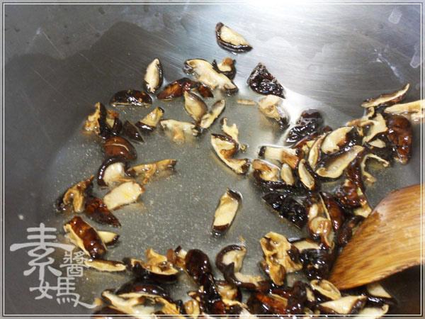 美味料理-地瓜飯07.JPG