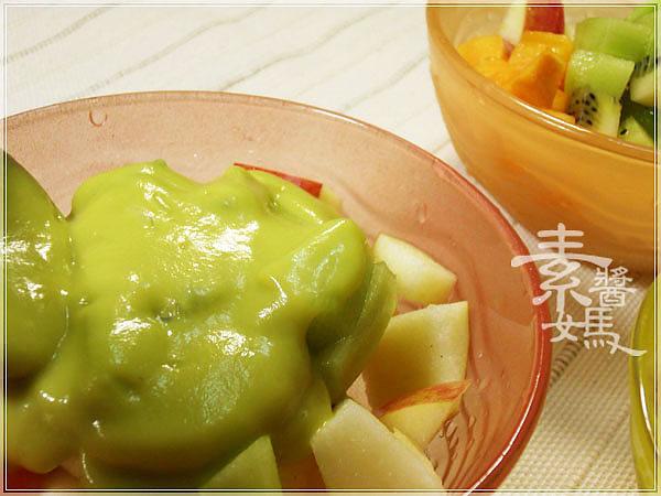 甜點-酪梨醬汁水果沙拉09.jpg