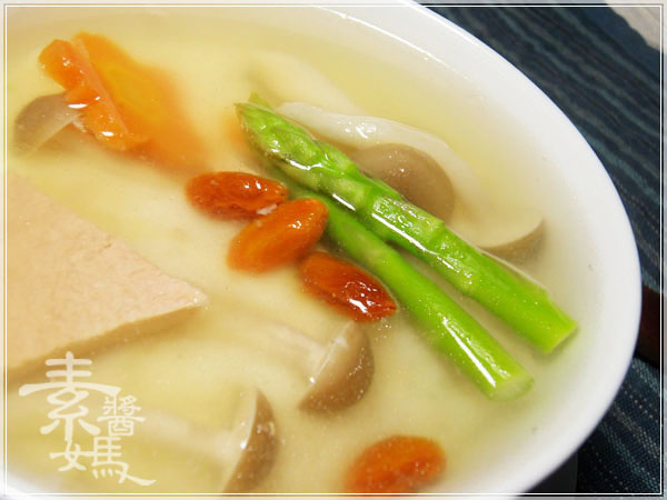 無蛋素料理-山藥茶碗蒸09.JPG