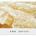 清爽甜點-蓮藕芋泥涼糕01.jpg
