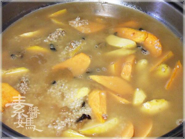 美味料理-地瓜飯15.JPG