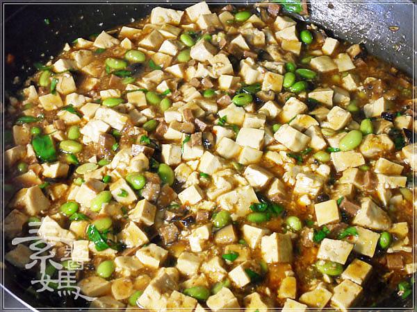中式食譜-麻婆豆腐09.jpg