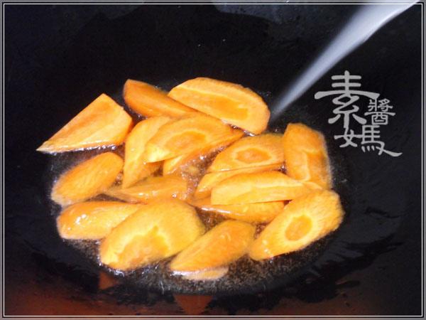 素食料理-三杯杏鮑菇04.jpg
