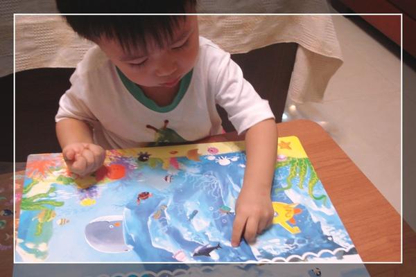 海洋世界5.jpg