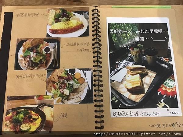 20171012 #1_171012_0011.jpg