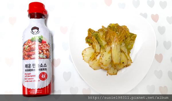 韓式脆炒娃娃菜-04.jpg